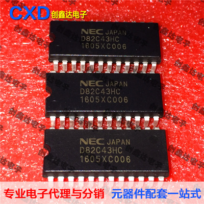 Freeshipping D82C43 D82C43HC